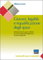 Giovani_legalità_riqualificazione_Maggioli_Leone_2007